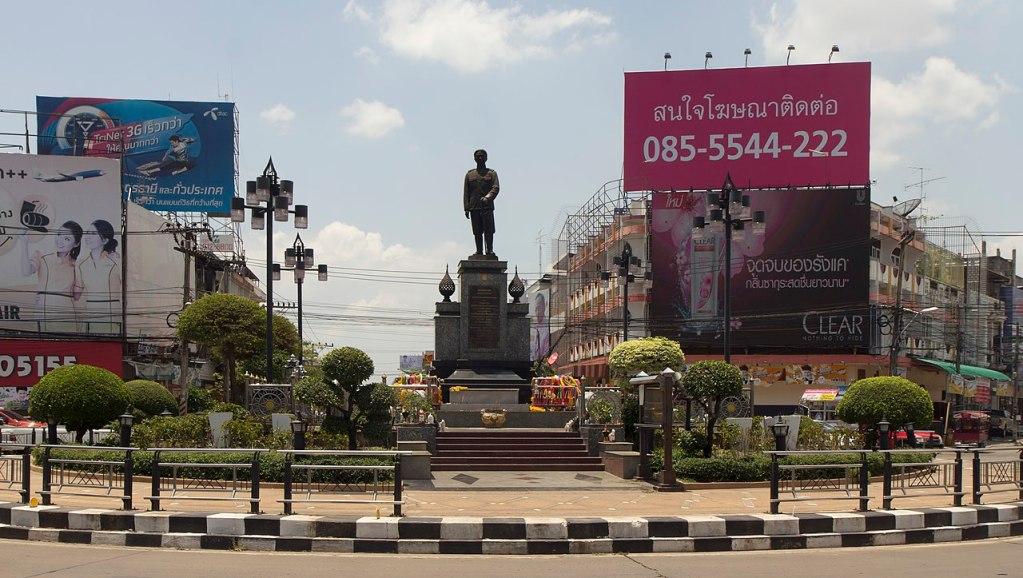 Krom Luang Prachaksinlapakhom Monument in Udon Thani