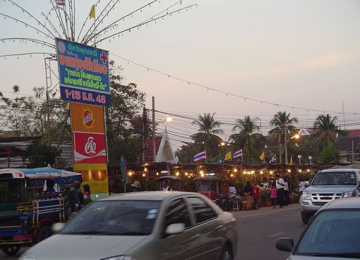 Market in Udon Thani, northeastern Thailand