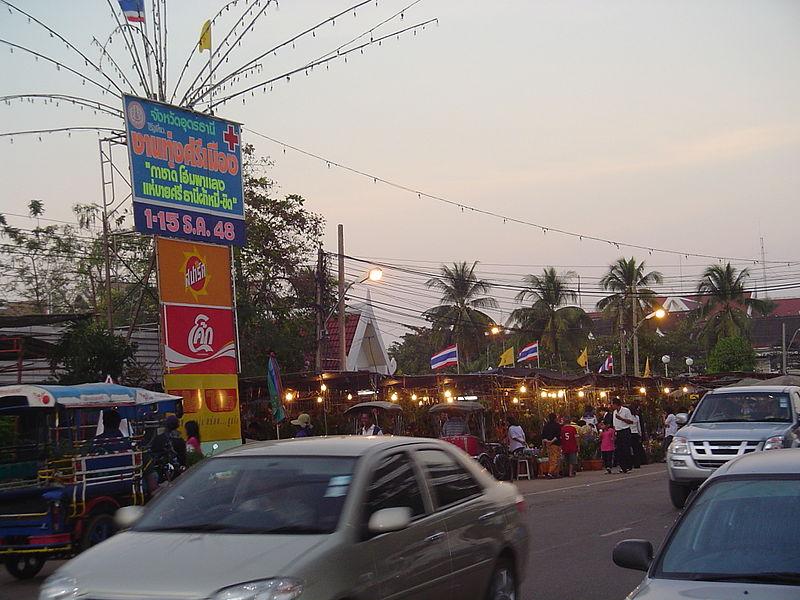Market in Udon Thani, northeastern Thailand