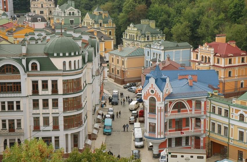 Picturesque Street in Kiev