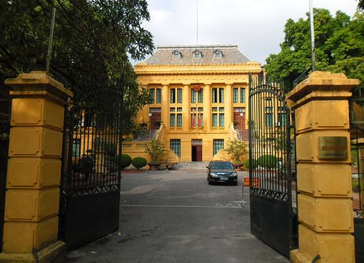 Supreme People's Court of Vietnam in Hanoi