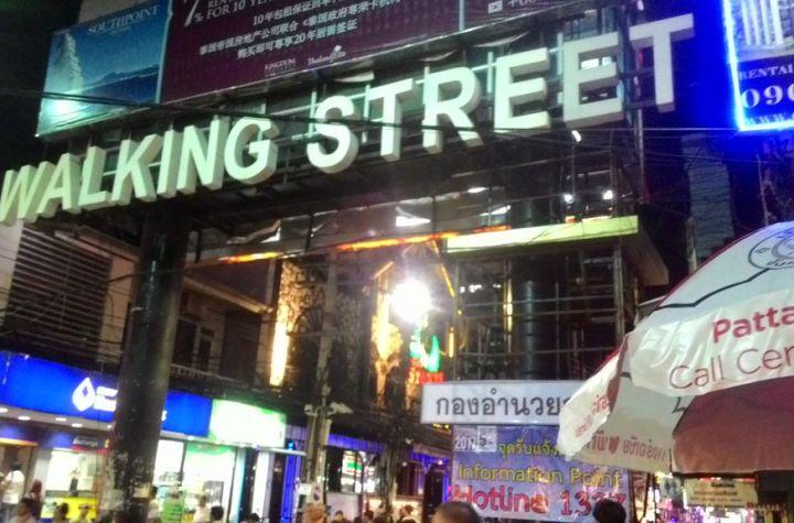 Walking street entry sign in Pattaya