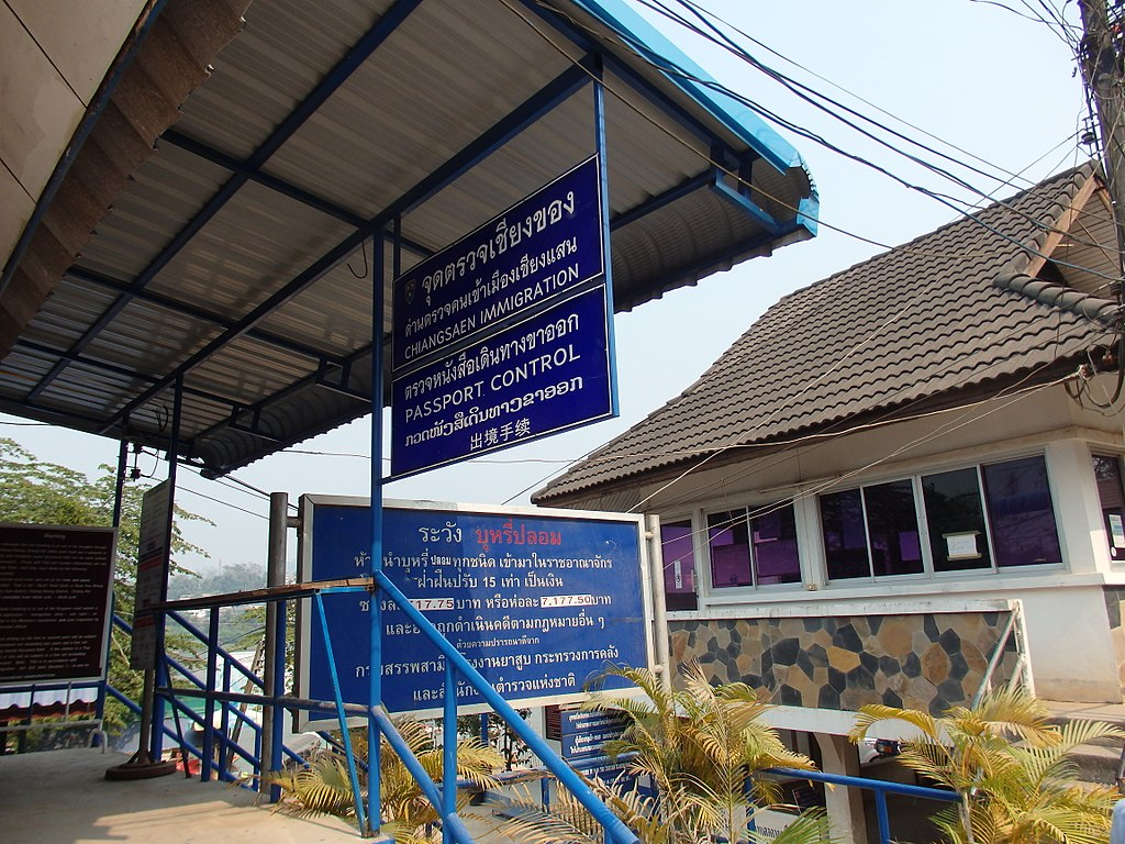 Chiangsaen Immigration Office in Chiang Rai