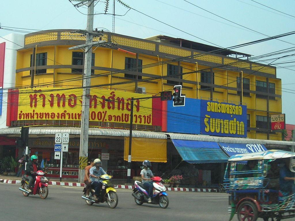 Street in in Sakon Nakhon
