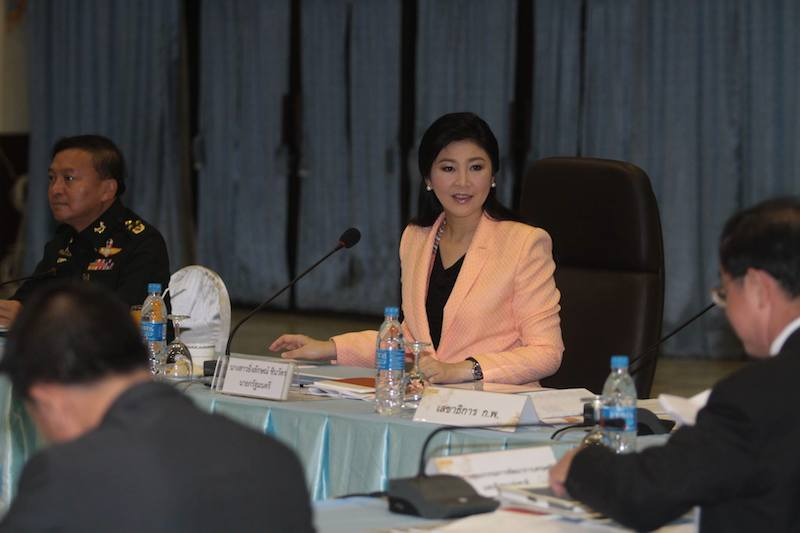 Former PM Yingluck Shinawatra during a conference