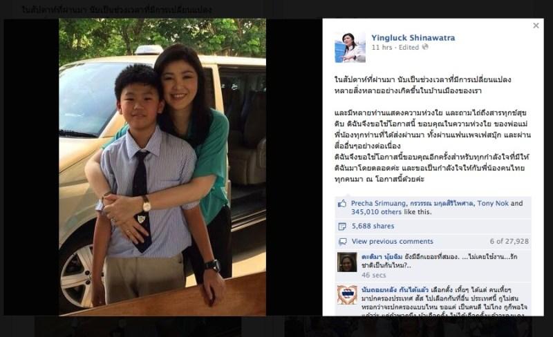 Yingluck_Shinawatra230