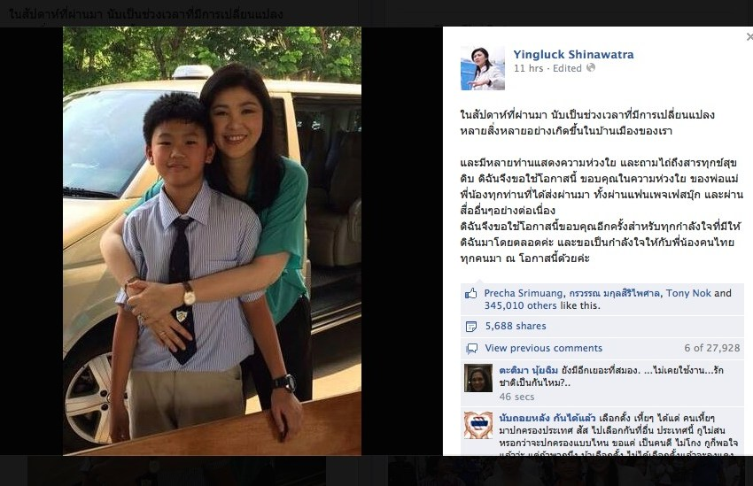 Yingluck Shinawatra posts Facebook message to thank her supporters