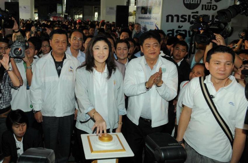 Yingluck Shinawatra during a event