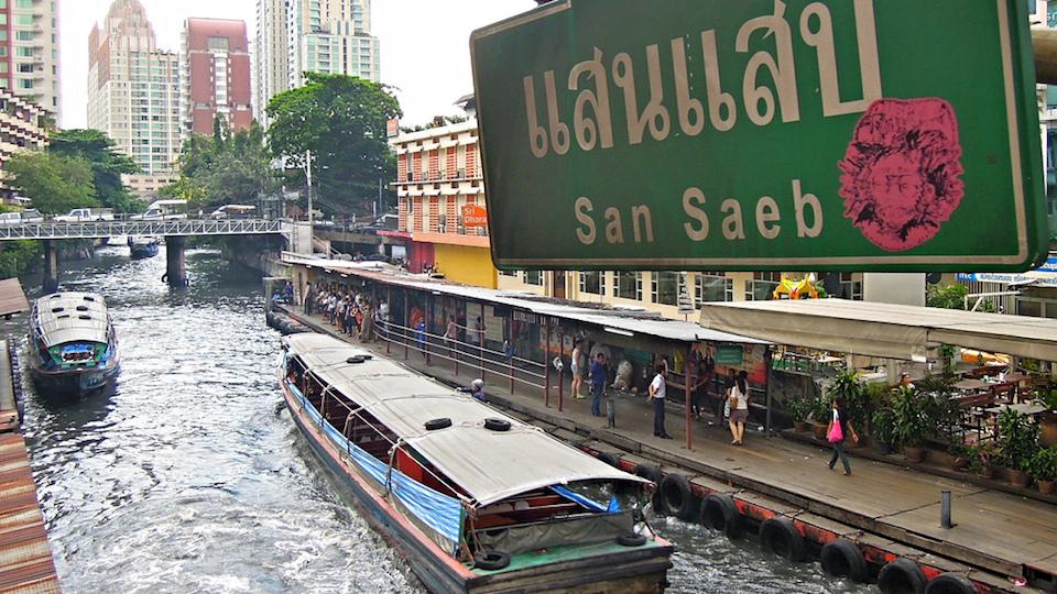 Khlong Saen Saep Express Boat Service