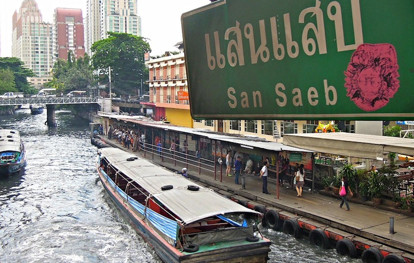 Prayut Launches Electric Ferry Service