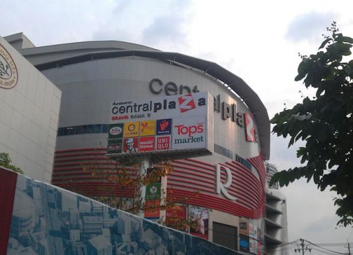 CentralPlaza Grand Rama IX