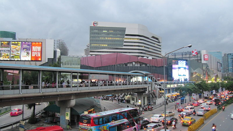 Front view of Central Lat Phrao in Bangkok