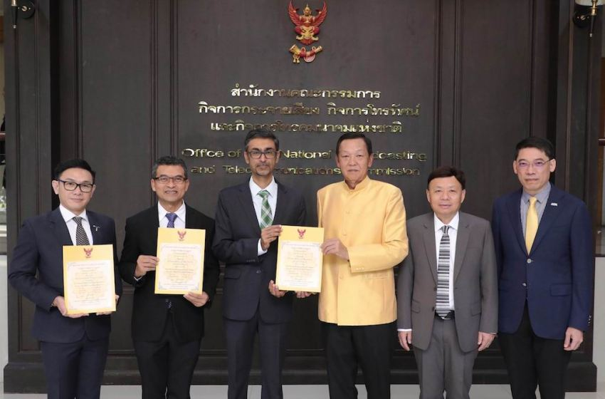 dtac TriNet receives 900 MHz and 1800 MHz licenses