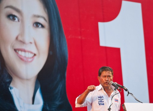 Pheu Thai Party speech during the elections campaign