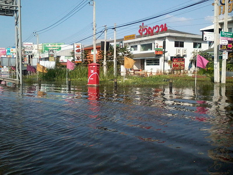 Floods in Nonthaburi