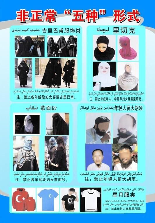 Hijab banned in China's Public Transport . Photo: uponsnow (Twitter)