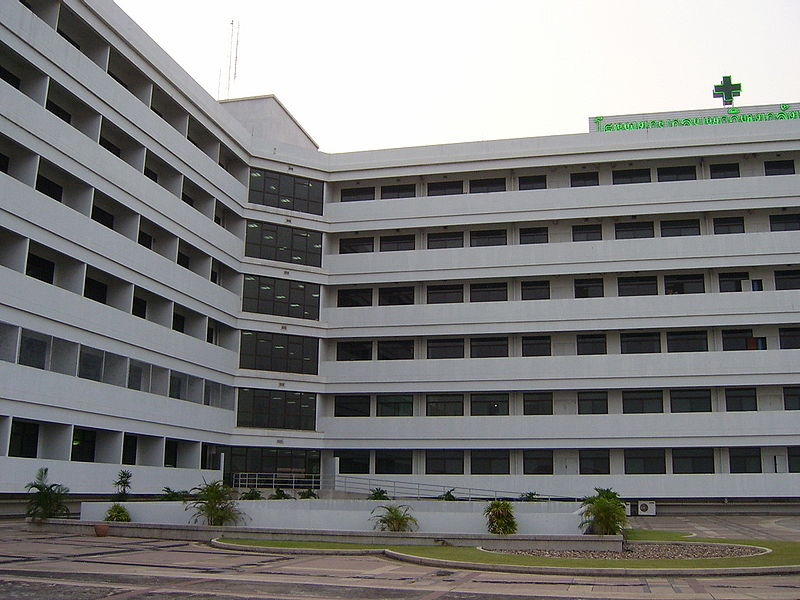 Naresuan University Hospital