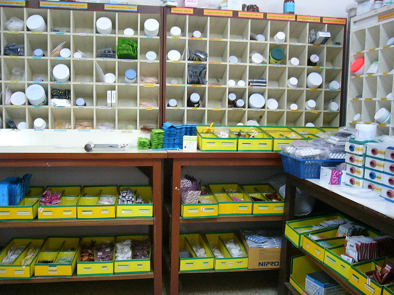 Hospital Pharmacy in Nakhon Phanom Province