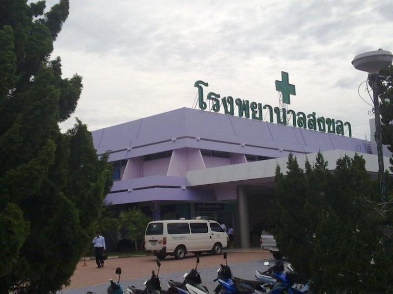 Sk Hospital in Thailand