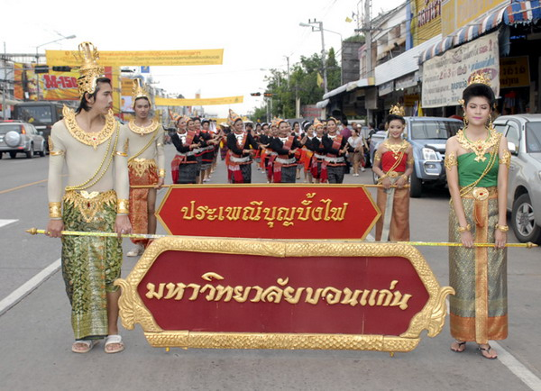 PRD holds Thai-Cambodian music & culture fest in Surin