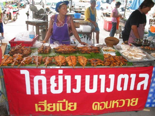 Thailand: Border market in Si Sa Ket is quiet due to fears of tension
