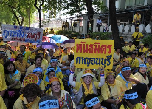 Yellow Shirts protests in Bangkok on 26 August 2008