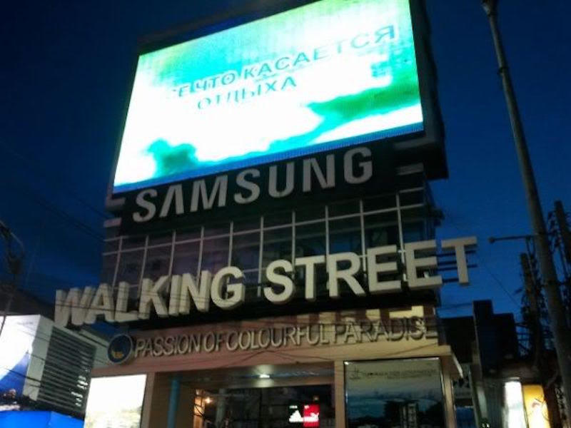 Display device on Pattaya Walking Street