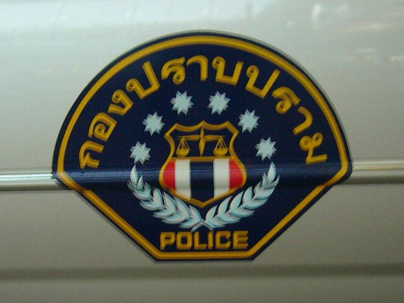 Phuket police confirms arrest of Swiss tourist murder suspect