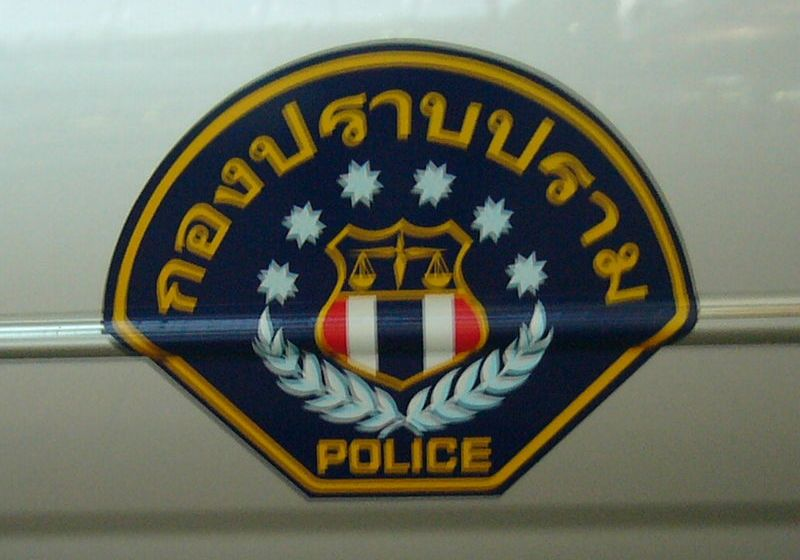 CSD Crime Suppression Division, a police force especially working against drug trafficking
