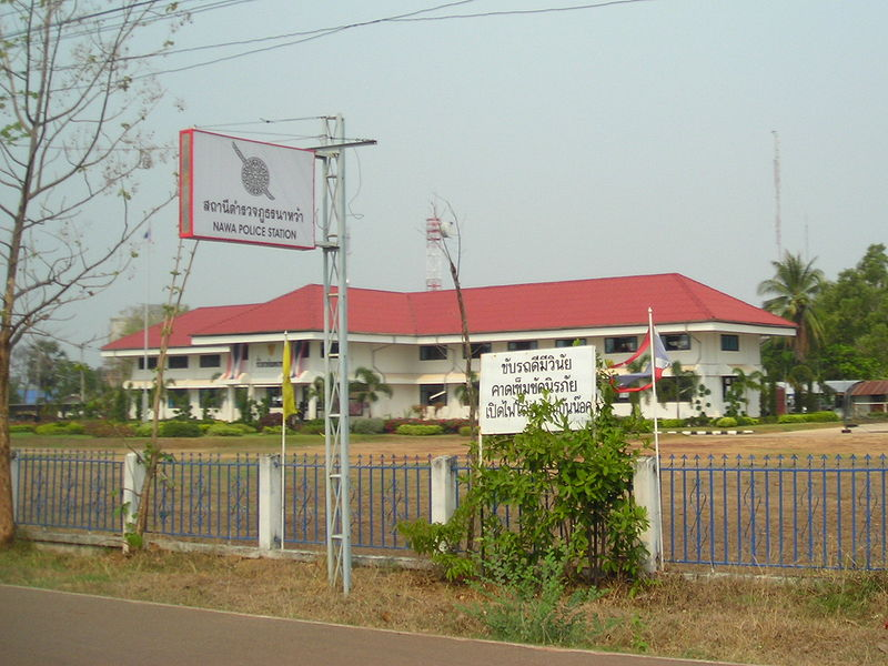 Administration building and Police station of Na Wa