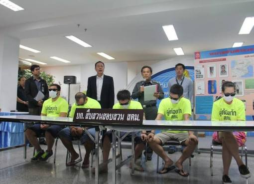 Asian criminals arrested in Thailand