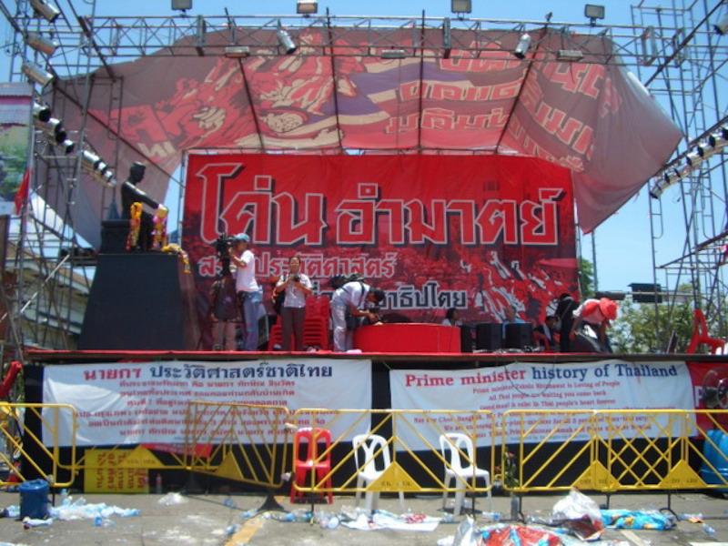 Red shirt (UDD) stage in Thailand