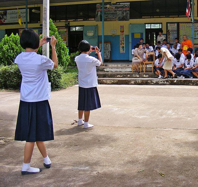 Ban Hat Suea Ten School