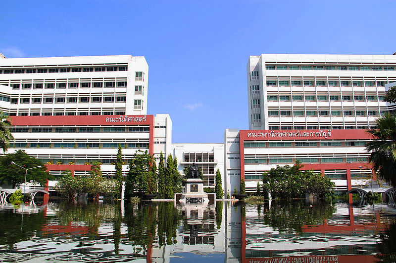 Thammasat University Campus. Thammasat University is Thailand's second oldest institute of higher education