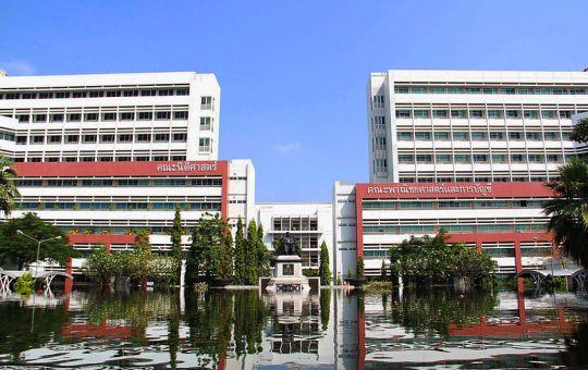 Thammasat University Campus. Thammasat University is Thailand's second oldest institute of higher education