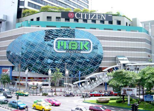 MBK Center in Bangkok