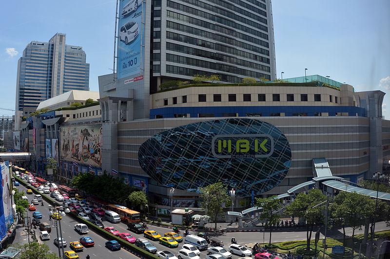 MBK mall center in Bangkok