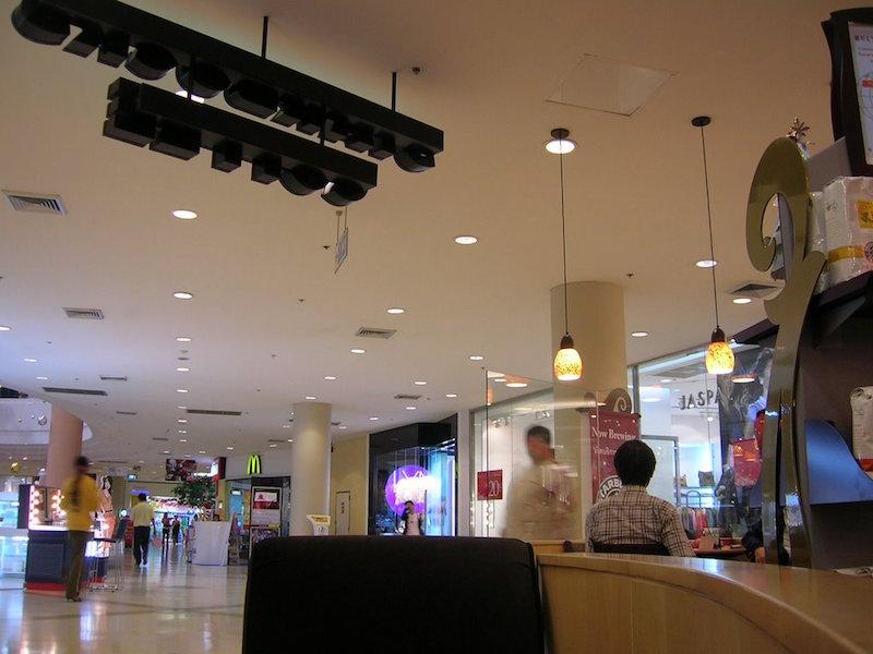 The Mall Korat