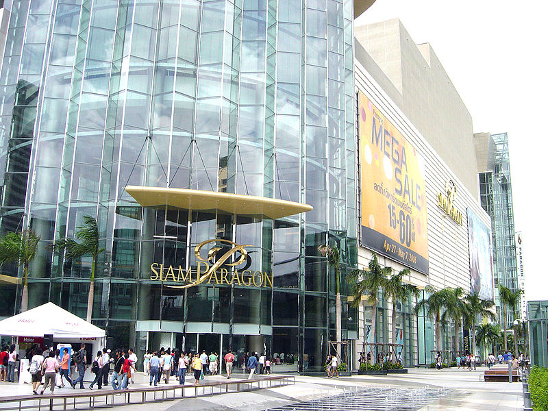 Outside view of Siam Paragon Shopping Center in Bangkok, Thailand