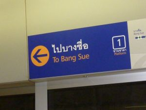 "Sign in Hua Lumpong MRT station ""To Bang Sue"""