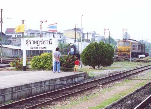 Surat Thani railway station