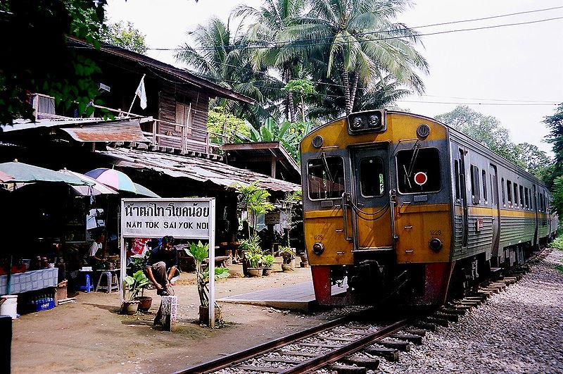 Nam Tok Sai Yok Noi Railway Station