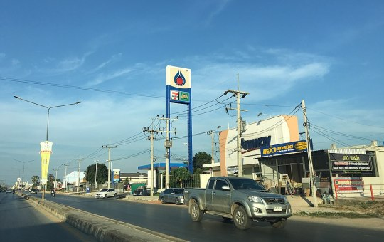 PTT gas station in Ban Rusamilae