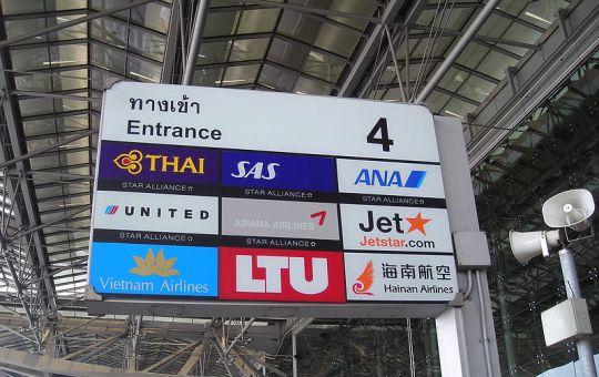 Suvarnabhumi International Airport in Bangkok, Entrance 4 to the main building