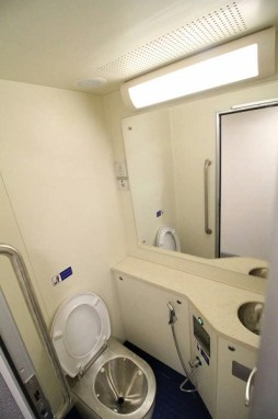New Thai Trains Toilet