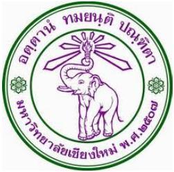 CMU Thailand