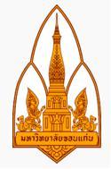 KKU Thailand