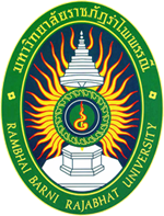 RBRU of Thailand