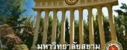 Siam University of Thailand