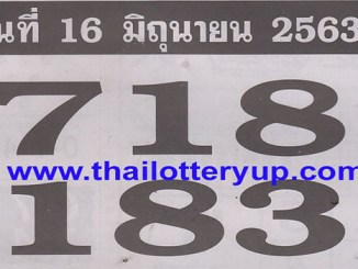 thai lottery 4pc